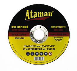 Круг відрізний для металу Ataman 41 14А 125 1,0 22,23 40-119