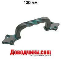 AMIG Amig Ручка-скоба 130 мм мод.1002