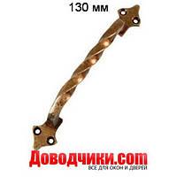 AMIG Amig Ручка-скоба 130 мм мод.1002 антик