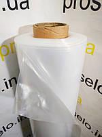 Пленка белая прозрачная полиэтиленовая. 30 мкм плотность. 3х100м. Тонкая. Упаковочная