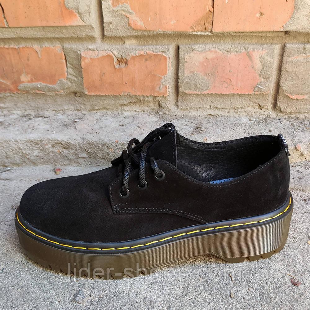 Замшевые женские туфли