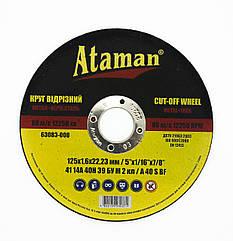 Круг відрізний для металу Ataman 41 14А 125 1,6 22,23 40-106