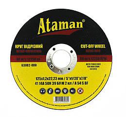 Круг відрізний для металу Ataman 41 14А 125 1,2 22,23 40-105