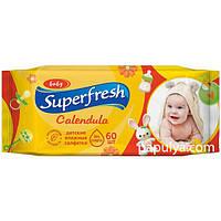 Салфетки влажные Суперфреш Superfresh Baby Календула 60 шт