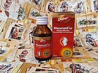 Ревматил масло Дабур, Rheumatil oil Dabur, 50мл, фото 1