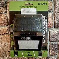 Уличный фонарь с датчиком движения на солнечной батарее Светильник с датчиком движения (Живые фото)