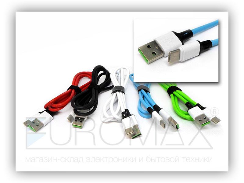 Кабель USB - Type-C 1000шт ART-125