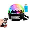 Светомузыка диско шар c Bluetooth Magic Ball Music XXB 01/M6 вращающийся MP3 плеер с пультом, фото 2
