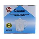 Электрочайник Domotec MS 5058 керамический 1.7л + Подарок, фото 2