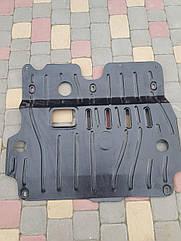 Защита двигателя (картера) Great Wall Voleex C30 (1,6 бензин) 2010+