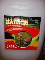 Гербицид Напалм 500 мл 0.5 л на разлив