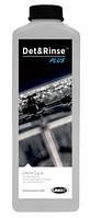 Средство моющее Unox DB1015A0 (ПОДАРОК ПРИ ПОКУПКИ UNOX XEVC , XECC..., XEBC...)