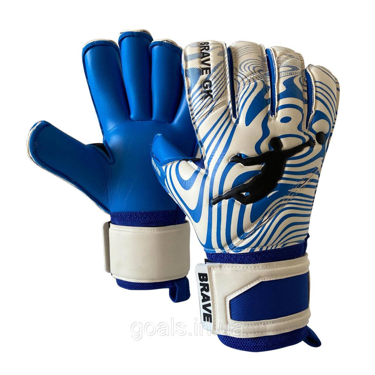 Перчатки вратарские BRAVE GK RAIN PRO BLUE p.9