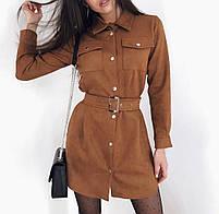 Платье женское из замши с длинным рукавом, фото 5