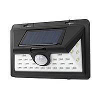 Уличный фонарь на солнечной батарее 1828 + датчик освещения + датчик движения