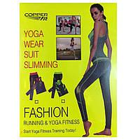 Женская майка и лосины для фитнеса, йоги, бега Yoga Wear A Suit Slimming зеленые 130592