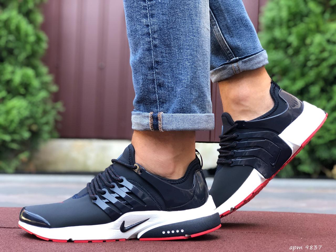 Мужские кроссовки Nike Air Presto blue/white. [Размеры в наличии: 44,45]