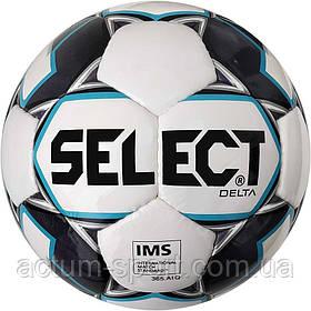Мяч футбольный Select Delta (015) IMS бел/сер размер 5