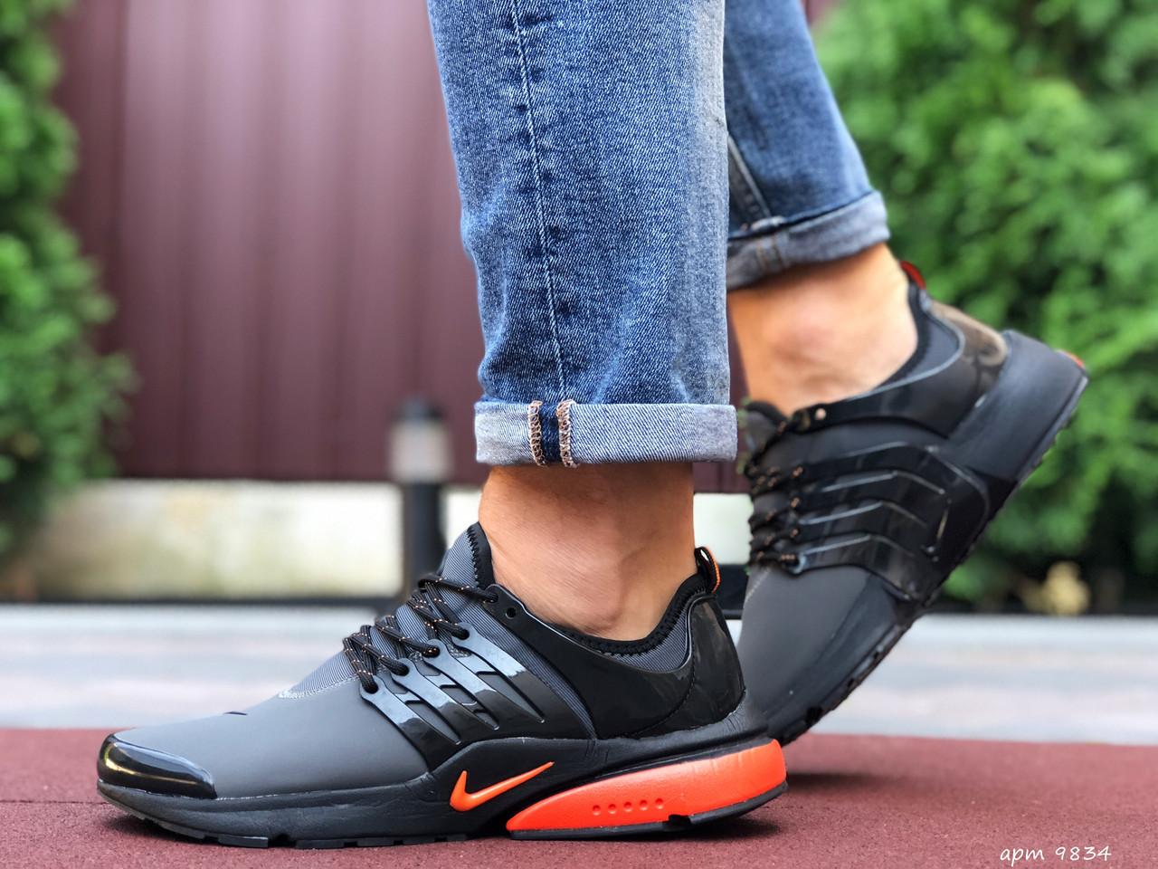 Мужские кроссовки Nike Air Presto grey/orange. [Размеры в наличии: 43,44,46]