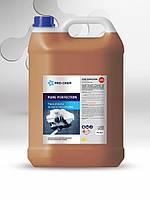 Активная пена для мытья автомобилей PRO-CHEM PURE PERFECTION 22 л (PC213-22)
