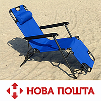 Кресло-Шезлонг раскладное, пляжное, садовое 153*60*80см