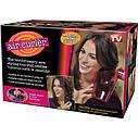 Насадка для фена для завивки кудрей воздушные бигуди Air Curler 152849, фото 3