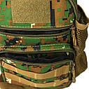 Сумка рюкзак через плечо дорожная камуфляж 150714, фото 3