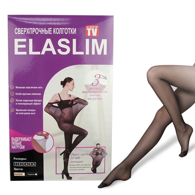Женские нервущиеся колготки ElaSlim Эласлим антизатяжки черные 139059