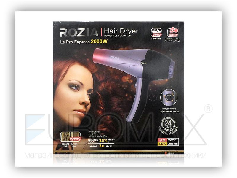 Фен для волос Rozia 2000Вт 12шт 8505