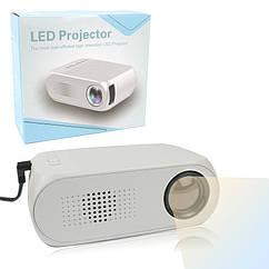Портативный проектор Led Projector YG320 мини с динамиком