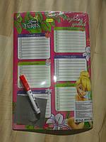 Доска расписание уроков для девочки сухостираемая