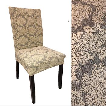 Чехлы для стульев жаккардовые без рюши
