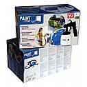 Пульверизатор краскопульт Paint Zoom 130465 sale, фото 4
