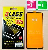 Защитное стекло 5D Huawei P Smart Z / P smart pro / Honor 9X (Black), фото 1