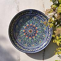 Тарелка для плова d 32 см. Узбекистан (127)