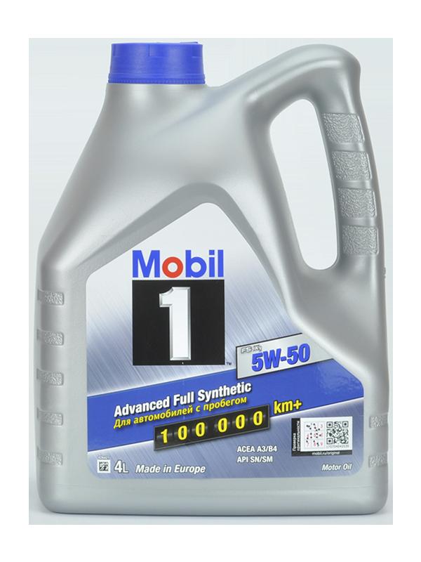 Моторное масло MOBIL 1 Peak Life 5w50 4 л  (124231)