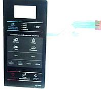 Пленочная клавиатура для микроволновки Samsung DE34-00387K (для микроволновой печи Samsung ME732KR)