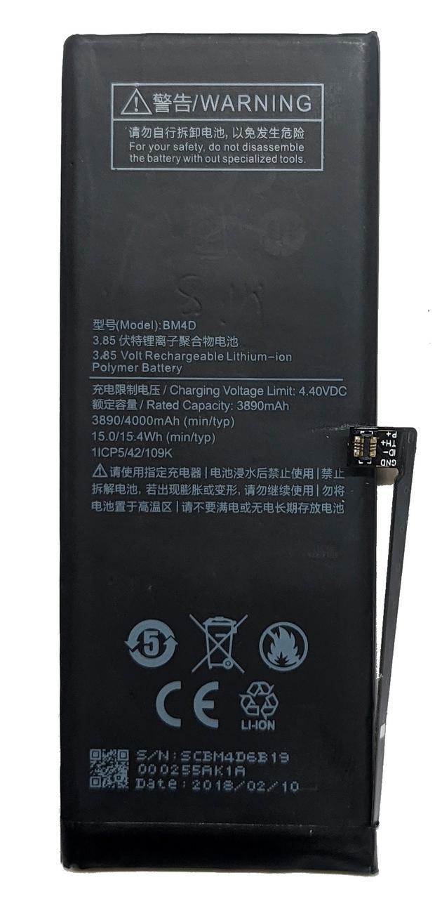Xiaomi Mi8 BM4D Аккумулятор Батарея