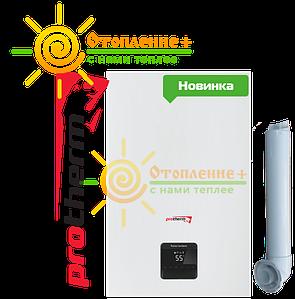 Котел газовый конденсационный Protherm Puma Condens 18/24 MKV-AS/1