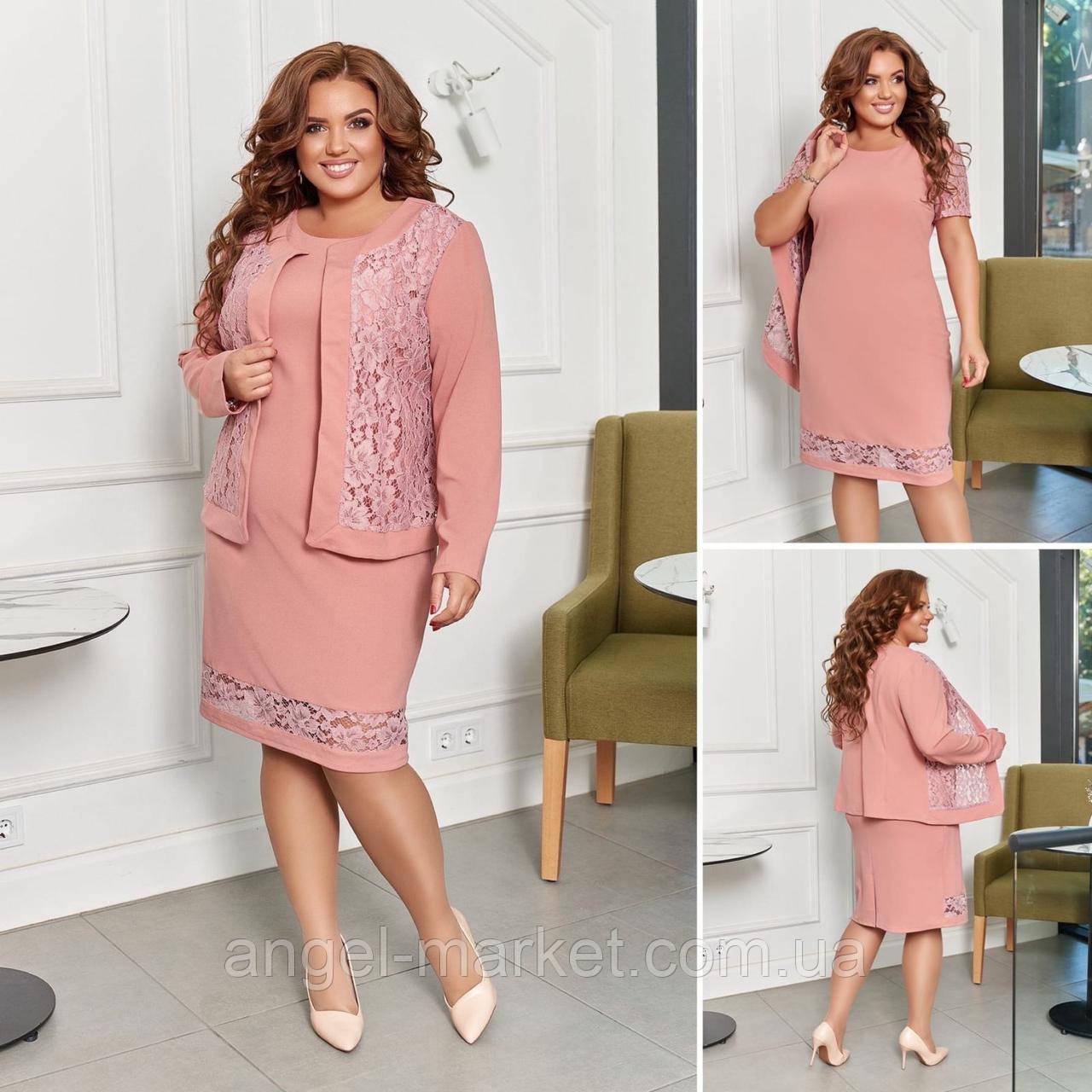 Женское нарядный костю(пиджак+платье)Батал.Новинка 2020