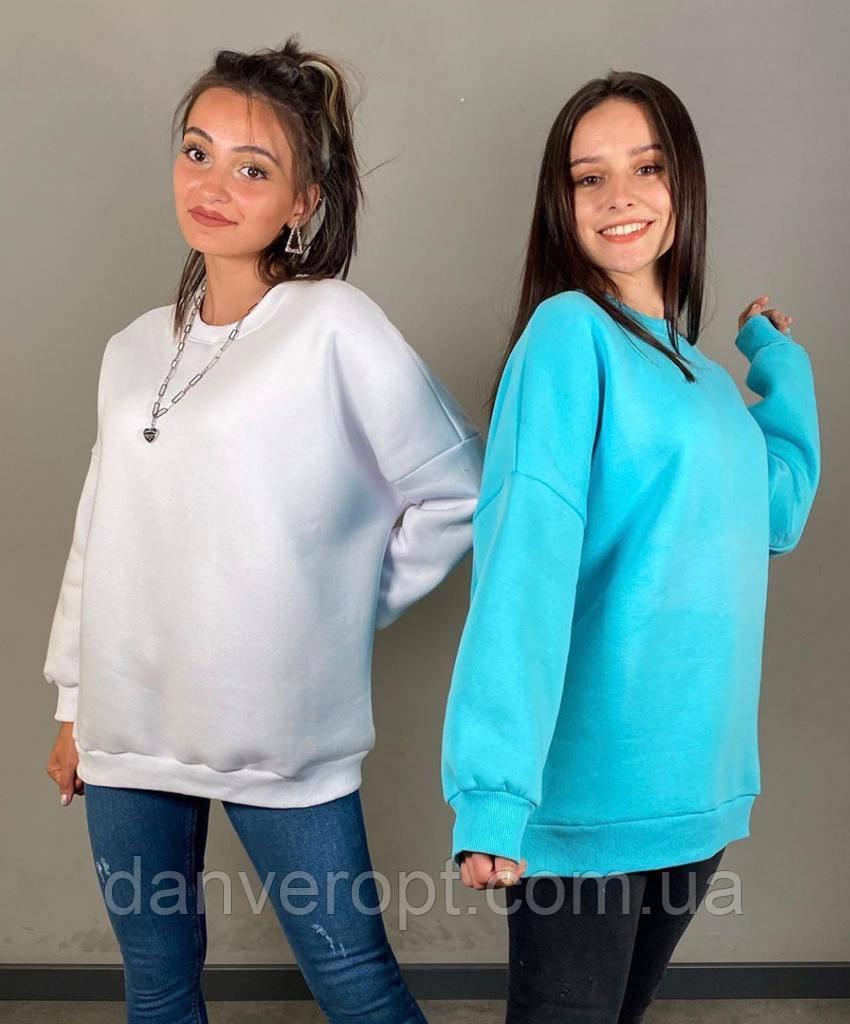 Батник женский стильный утепленный размер оверсайз купить оптом со склада 7км Одесса