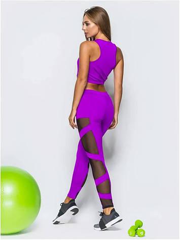 Костюм для фитнеса фиолетовый со вставками сетки  F0052, фото 2