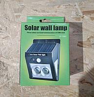 Уличный фонарь на солнечной батарее BL-1501 + датчик освещения + датчик движения