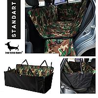 Автогамак для собак в авто, авто чехол,защитная накидка для перевозки собаки Standart Камуфляж