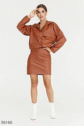 Костюм с юбкой мини из эко-кожи коричневый