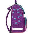 Рюкзак школьный каркасный с фонариками Bagland Успех 12 л. фиолетовый 502 (00551703), фото 3