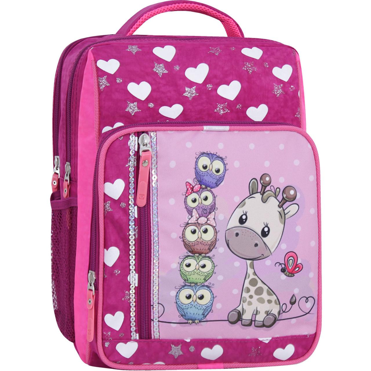 Рюкзак школьный Bagland Школьник 8 л. 143 малиновый 682 (0012870)