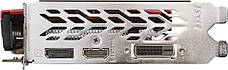 Видеокарта MSI GeForce GTX1050TI 4GB DDR5 GAMING (GF_GTX_1050_Ti_GAMING_4G), фото 2