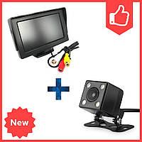 Монитор для камеры заднего вида DS-5 и Камера A-101 с LED подсветкой Автомобильные аксессуары для парковки