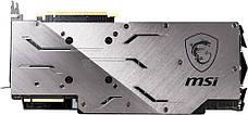 Видеокарта MSI GeForce RTX2080 SUPER 8GB GDDR6 GAMING X TRIO (RTX2080SUPER_GAMINGXTRIO), фото 3